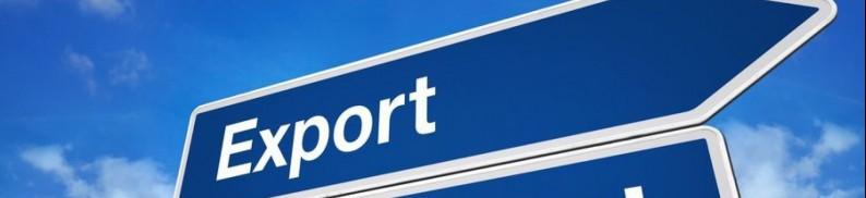 Экспорт